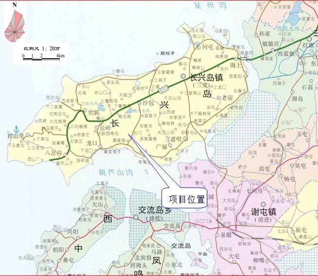 于2008年在大连长兴岛注册成立的有限公司