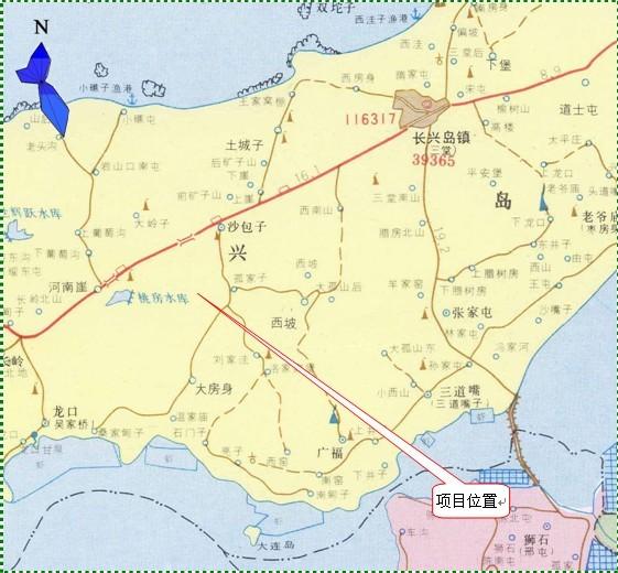 3,建设性质:新建项目   4,建设地点:大连长兴岛临港工业区产业区
