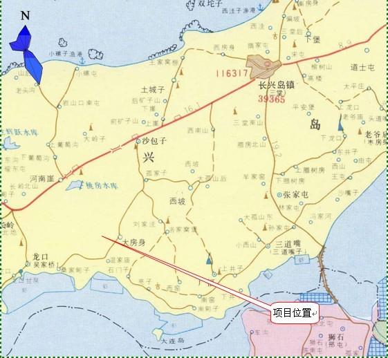 建设地点:大连长兴岛