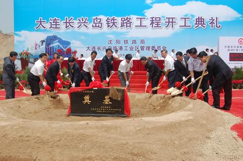 根据大连市港口总体规划,长兴岛港的定位为综合性港区,集疏运货物