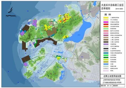大连长兴岛规划图图片下载