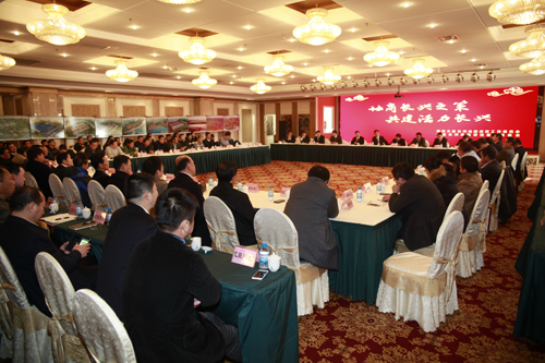 长兴岛经济区召开全区企业家大会-大连长兴岛经济区
